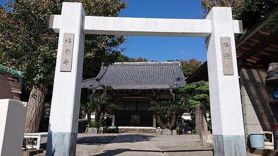 降鏡山 福本寺