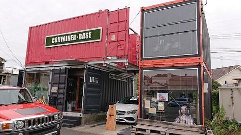 Café CONTAINER.BASE