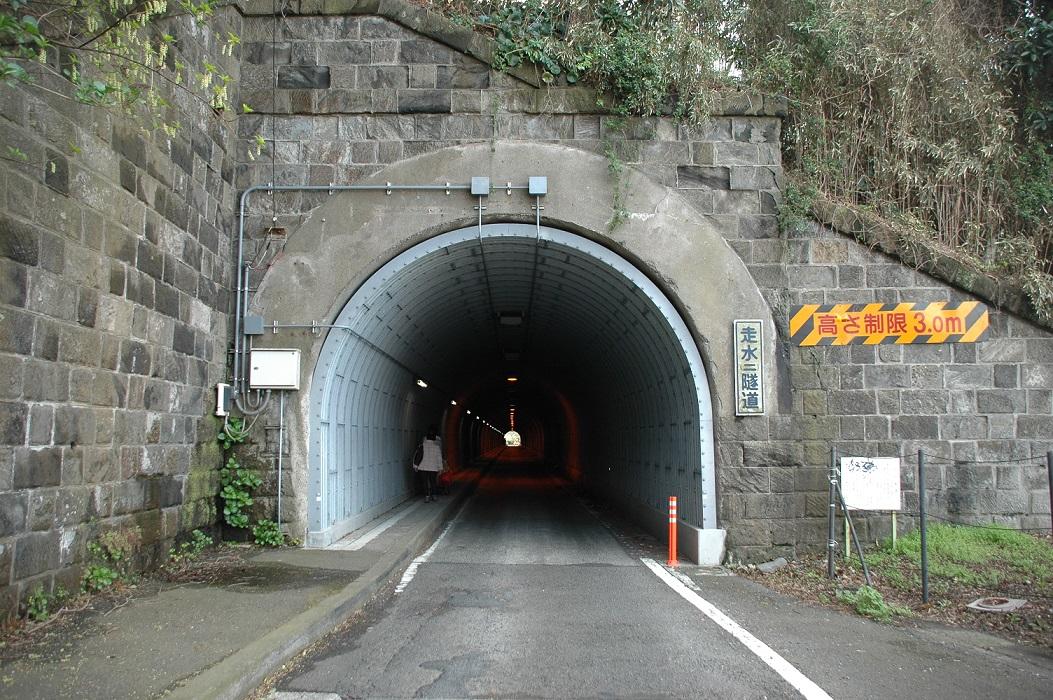 走水第一・第二隧道(県道)